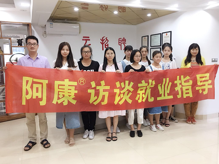闽师大商学院人力资源管理专业实训
