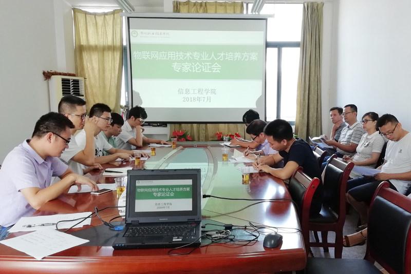 2016—2017年度福建省守合同重信用企业